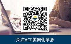 ACS Wechat QR code